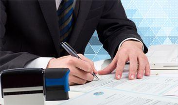 В Москве заявление на лицензирование образовательной деятельности можно подать в электронном виде