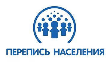 Закон о проведении всероссийской переписи населения через Интернет принят в третьем чтении