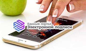 Apple может построить свой дата-центр в России
