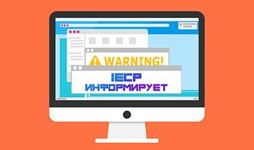 Вирус WannaCry атаковал миллионы пользователей по всему миру