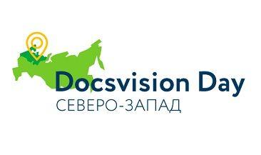 Конференция Docsvision Day Северо-Запад: автоматизация управления документами и переход на ЮЗДО