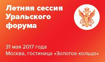 Информационная безопасность финансовой сферы PCI DSS Russia 2017