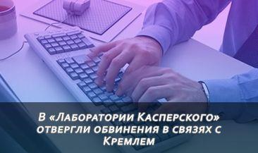 Кибератака на Украину осуществлялась через программу документооборота