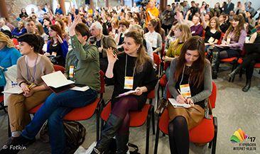 Эксперты Яндекса, Вконтакте, 1-С Битрикс бесплатно научат предпринимателей инновационным подходам к бизнесу в интернете