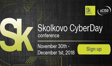 Skolkovo Cyberday Conference 2018: эволюция методов защиты информации