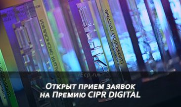 7 октября в Новосибирске состоится конференция Код ИБ